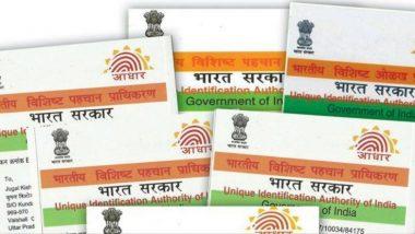 Aadhaar कार्डचा नवा विक्रम; गेल्या 9 वर्षांत केली 125 कोटी नागरिकांची आधार नोंदणी!