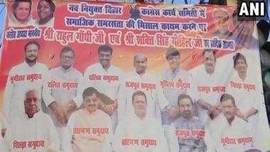 बिहार काँग्रेसकडून पोस्टरबाजीत जातियवादाचं संतापजनक प्रदर्शन