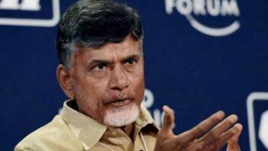 आंध्र प्रदेशचे मुख्यमंत्री चंद्राबाबू नायडूंविरोधात अटक वॉरंट