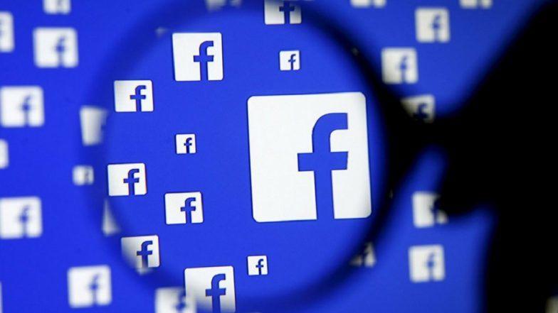 फेसबुकचे नवे डेटिंग अॅप बाजारात; मित्रांसोबतच शोधा आता जीवनाचा जोडीदार