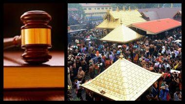 Sabarimala Verdict: साबरीमला खटल्यावर सर्वोच्च न्यायालयाने घेतला हा निर्णय