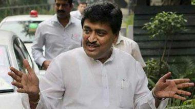 भाजप-सेनेला टक्कर देण्यासाठी महाराष्ट्रात काँग्रेसची महाआघाडी