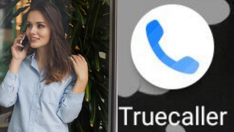 Truecaller चे नवे फिचर ; असा करा कॉल रेकॉर्ड