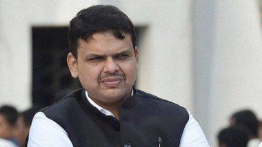 लेडिज बार, हुक्का पबसाठी महाराष्ट्राचे मुख्यमंत्री आणि शासकीय प्रमुखांची नावे