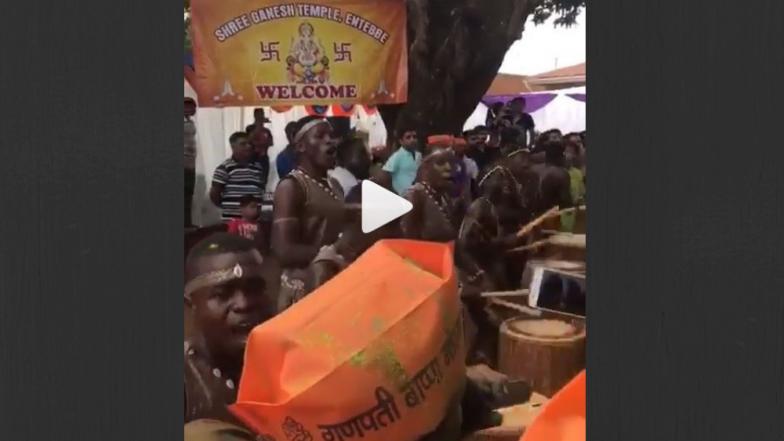 जेव्हा आफ्रिकनही पारंपारिक वाद्यांच्या सोबतीने करतात 'गणपती बाप्पा मोरया'चा जल्लोष