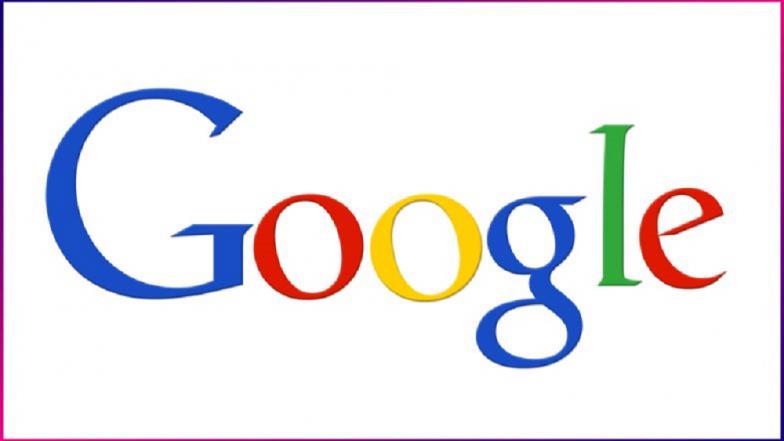 ...असे पडले 'गुगल' हे नाव !