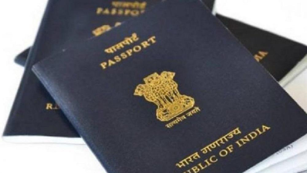 दिल्ली: भाजपचे निवडणूक चिन्ह 'कमळ' आता पासपोर्टवर उमलणार'; विरोधकांच्या टीकेवर परराष्ट्र मंत्रालयाने केला खुलासा
