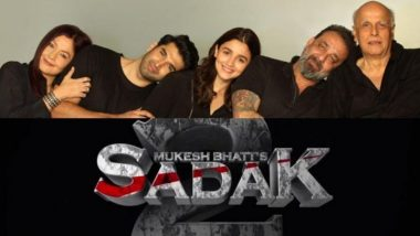 Sadak 2: आलिया भट्ट-संजय दत्त चा चित्रपट 'सडक 2' ठरला IMDB चे सर्वात कमी रेटिंग मिळालेला सिनेमा