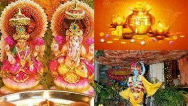Diwali 2018 : जाणून घ्या काय आहे दिवाळीतील पाच दिवसांचे महत्व; शुभ काळ आणि पूजेचे शुभ मुहूर्त
