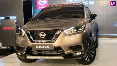 Compact Suv खरेदी करण्याचा विचार करत असल्यास Nissan देणार Kicks वर भारी डिस्काउंट