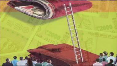 7th Pay Commission: केंद्रीय कर्मचाऱ्यांच्या वाढीव वेतनाचा आकडा किती? सरकार या तारखेला घोषणा करण्याची शक्यता