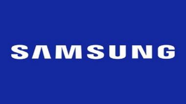 Samsung Smartphone: सॅमसंगने दिली ग्राहकांसाठी 'ही' खास ऑफर, 11 तारखेला होणार लाँचिंग सोहळा