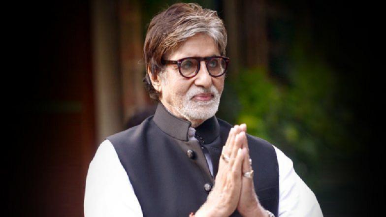 Birthday Special : ....असे पडले अमिताभ बच्चन हे नाव !