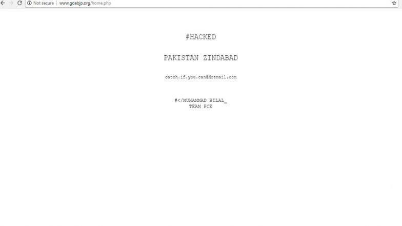 गोवा भाजपची वेबसाईट हॅक; राजकीय वर्तुळात खळबळ