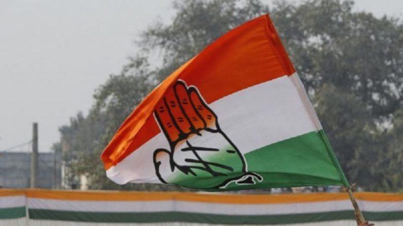 Lok Sabha Election 2019: काँग्रेस पक्षाकडून लोकसभा निवडणुकीच्या उमेदवारांची चौथी यादी जाहीर