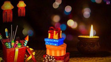Diwali 2018 :  'भाऊबीजे'ला बहिणीला खुश करण्यासाठी ओवाळणी म्हणून देऊ शकता या काही हटके गोष्टी