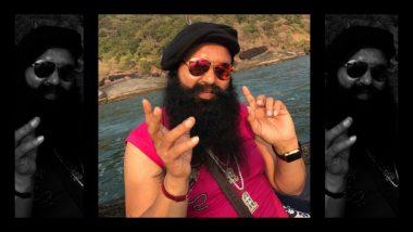 गुरमीत राम रहीम: जामीन मिळाला पण, रवानगी तुरुंगातच