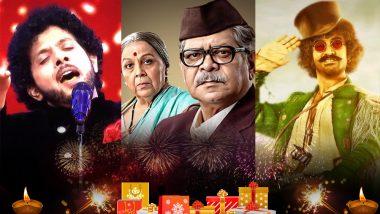 Diwali 2018 :  दिवाळीच्या विकेंडला रसिकांसाठी नाटक, सिनेमे, लाईव्ह शो कार्यक्रमांची मेजवानी !