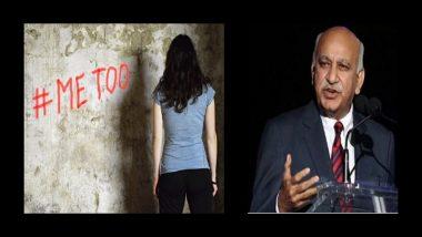 #MeToo: माझ्यावरील आरोपांबाबत लवकरच बोलेन - एम जे अकबर