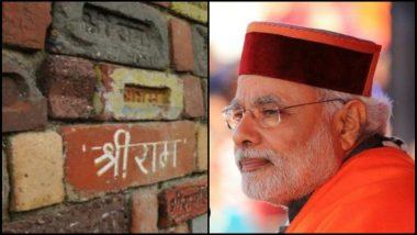 'देशाला मोदीरूपी हिंदू राजा मिळाला असताना अयोध्येत राम आजही वनवासी का?'