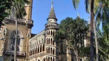 मुंबई विद्यापीठाची घोडचूक : तब्बल 35 हजार विद्यार्थ्यांना केले नापास