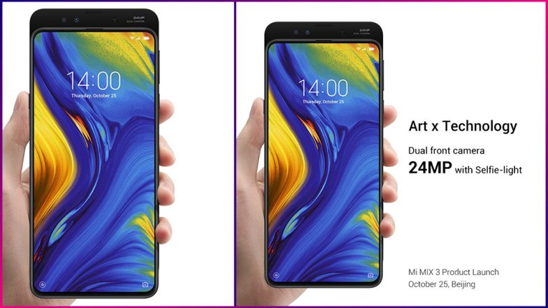 खुशखबर : शाओमी घेऊन येत आहे जगातील पहिला 5g स्मार्टफोन; पाहा फीचर्स आणि किंमत