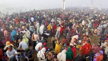 कुंभमेळा 2019  : अलाहाबाद येथे होणाऱ्या कुंभमेळ्यासाठी तब्बल 15 हजार कोटी रुपये मंजूर