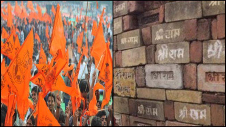 विहिंपकडून ७० ट्रक दगडांची ऑर्डर; अयोध्येत राम मंदिर उभारणीच्या हालचालींना वेग