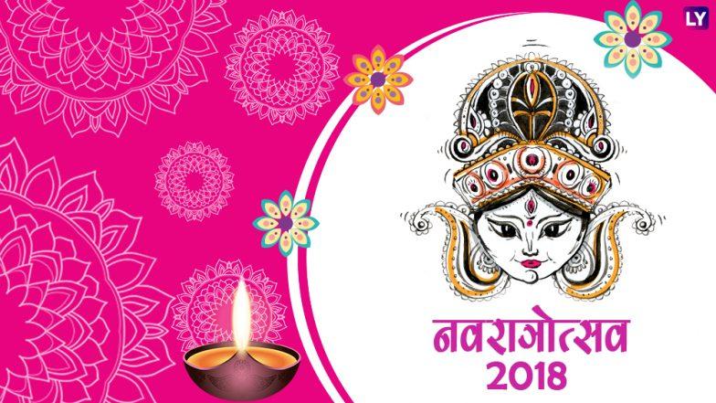 नवरात्रोत्सव 2018 : यंदा 'या' नऊ रंगांमध्ये साजरा करा नवरात्रोत्सवाचा सण !