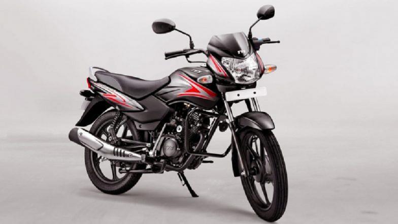 TVS ने लॉन्च केली 95 किलोमीटर प्रती लीटर मायलेज देणारी दमदार बाईक ; किंमत ऐकून चकीत व्हाल