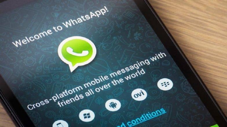 WhatsApp मध्ये येणार नवे फिचर, फोटो किंवा व्हिडिओ चॅट करतानाच करु शकणार एडिट