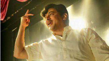 AniDrKashinathGhanekar Trailer ; सुबोध भावे प्रमुख भूमिकेत, दिवाळीच्या मुहूर्तावर प्रदर्शित होणार सिनेमा