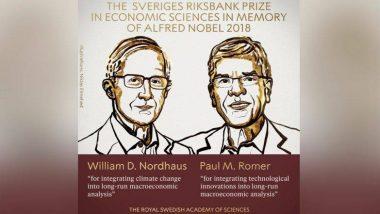 Nobel prize 2018 : विल्यम नोर्दहॉस आणि पॉल रॉमर ठरले यावर्षीच्या अर्थशास्त्राच्या नोबेल पुरस्काराचे मानकरी