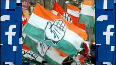 मुंबई: फेसबुकवरील पोस्टच्या वादातून काँग्रेस कार्यकर्त्याची हत्या, सत्ताधारी पक्षाचे कार्यकर्ते पोलिसांच्या ताब्यात