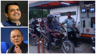 महाराष्ट्रात पेट्रल ५ रुपयांनी स्वस्त; केंद्राच्या अवाहनाला राज्य सरकारचा प्रतिसाद