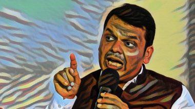 Maharashtra Monsoon Session 2019: 'आले रे आले... चोरटे आले...', मुख्यमंत्री फडणवीस यांना पाहताच विरोधकांची घोषणाबाजी,  'आयाराम गयाराम जय श्रीराम' घोषणांनी दणाणाला विधिमंडळ परिसर