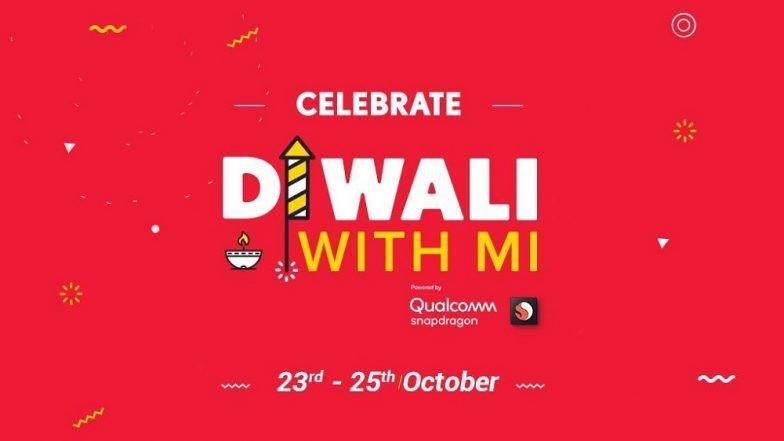 Diwali with Mi : आता फक्त 1 रुपयांमध्ये खरेदी करा शाओमीचे स्मार्टफोन आणि इतर अनेक उत्पादने