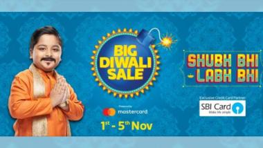 1 नोव्हेंबरपासून फ्लिपकार्टचा Big Diwali Sale,  टीव्ही, फ्रीजवर मिळणार घसघशीत सूट