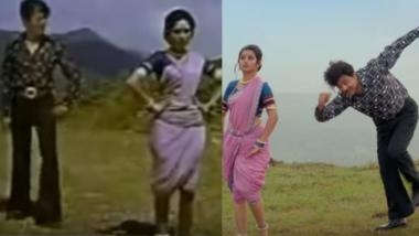 ...आणि डॉ.काशिनाथ घाणेकर सिनेमात नव्या स्वरूपात 'गोमू संगतीनं .... ' गाणं रसिकांच्या भेटीला (Video)