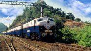 Deccan Queen: मुंबई व पुणे दरम्यान धावणारी डेक्कन क्वीन 26 जून पासून पुन्हा प्रवाशांच्या सेवेत; Vistadome Coach मुळे प्रवास होणार अधिक सुखकारक