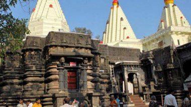 Kolhapur: महालक्ष्मी मंदिरात दर्शनासाठी ऑनलाईन बुकिंग अनिवार्य