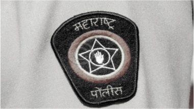 Propose Day 2020: महाराष्ट्र पोलिसांनी दिल्या प्रपोज डे च्या मजेशीर शुभेच्छा; पहा त्यांचा 'हा' कुल अंदाज