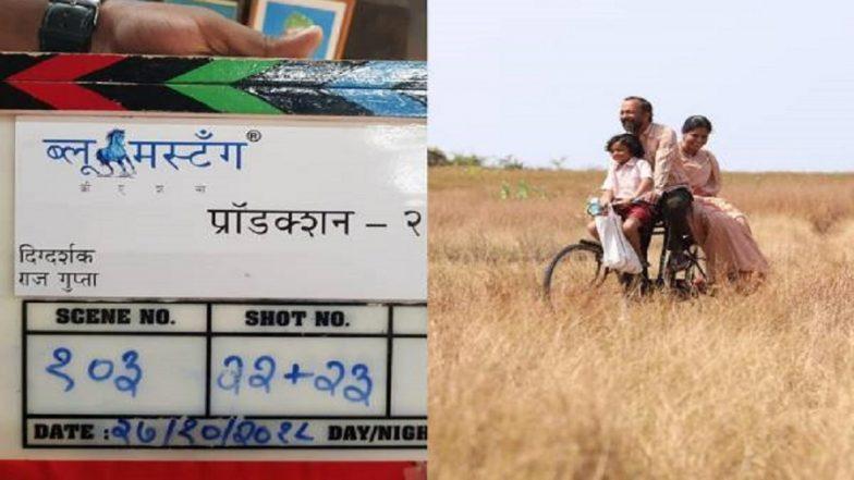 आता 'संजय दत्त'ची मराठीमध्ये एन्ट्री; चित्रपटाचे शुटींग सुरु, नावाचा शोध अजून चालू