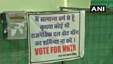 सर्वसामान्य आहोत! राजकीय पक्षांनी मत मागून लाजवू नये; भोपाळमध्ये झळकली पोस्टर्स, 'नोटा'साठी अवाहन