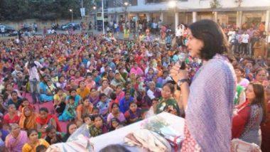 लोकसभा निवडणूक 2019 : प्रिया दत्त ऐवजी 'या' अभिनेत्रीला मिळणार लोकसभेचे तिकीट ?