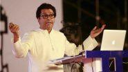 मनसेची ऑफर! पाकिस्तानी, बांग्लादेशी घुसखोरांची माहिती देणाऱ्या नागरिकांना मिळणार 5 हजार रुपयांचे बक्षीस