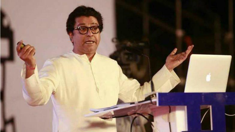 Lok Sabha Elections 2019: राज ठाकरे यांचा दुसऱ्या टप्प्यातील प्रचारसभेचा कार्यक्रम जाहीर