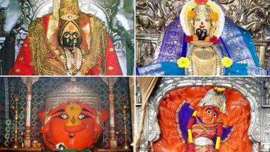 महाराष्ट्रातील देवीची असलेली साडे तीन शक्तिपीठं