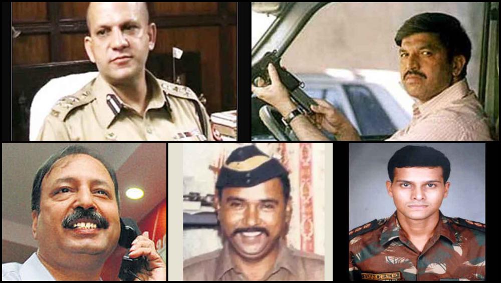 26/11 Mumbai Terror Attack: दहशतवाद्यांना कंठस्नान घालणारे ५ मोहरे