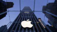 Apple कंपनी 23 सप्टेंबरला भारतात लॉन्च करणार  Online Store; युजर्सला होणार फायदा